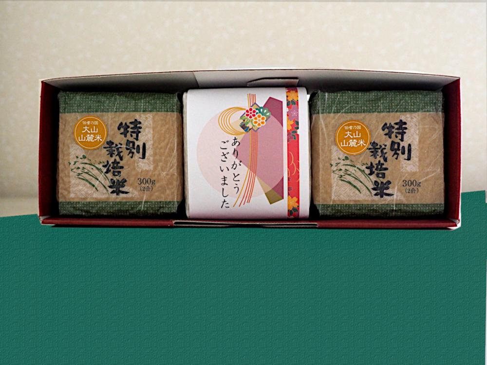 鳥取県 江府町 特別栽培米